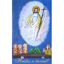 Felicitare Hristos a inviat